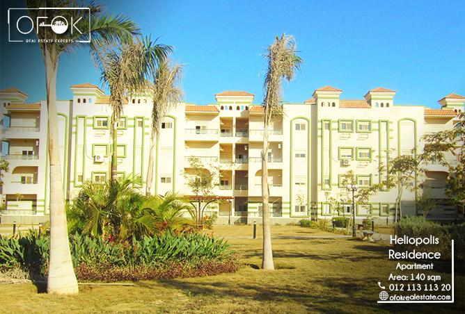 Apartment for sale in shouroq  at Compound helioplis resident